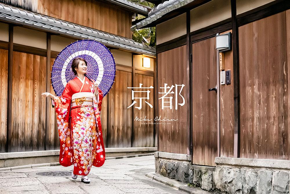 海外婚紗, 京都