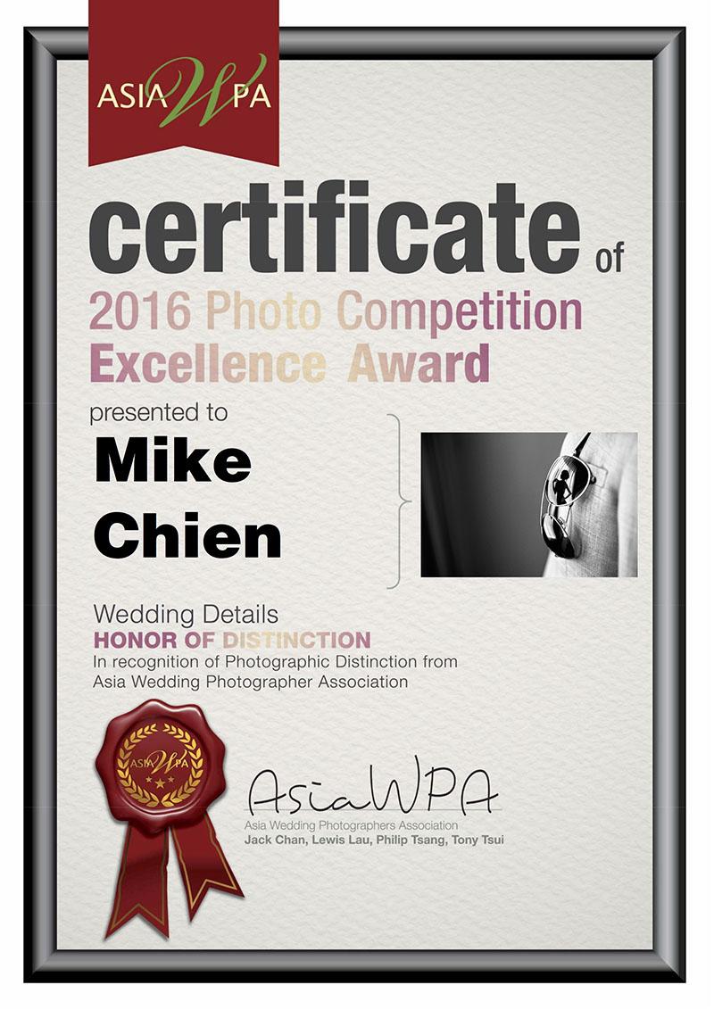 2016 IWPA 國際婚禮攝影大賽 獲獎作品