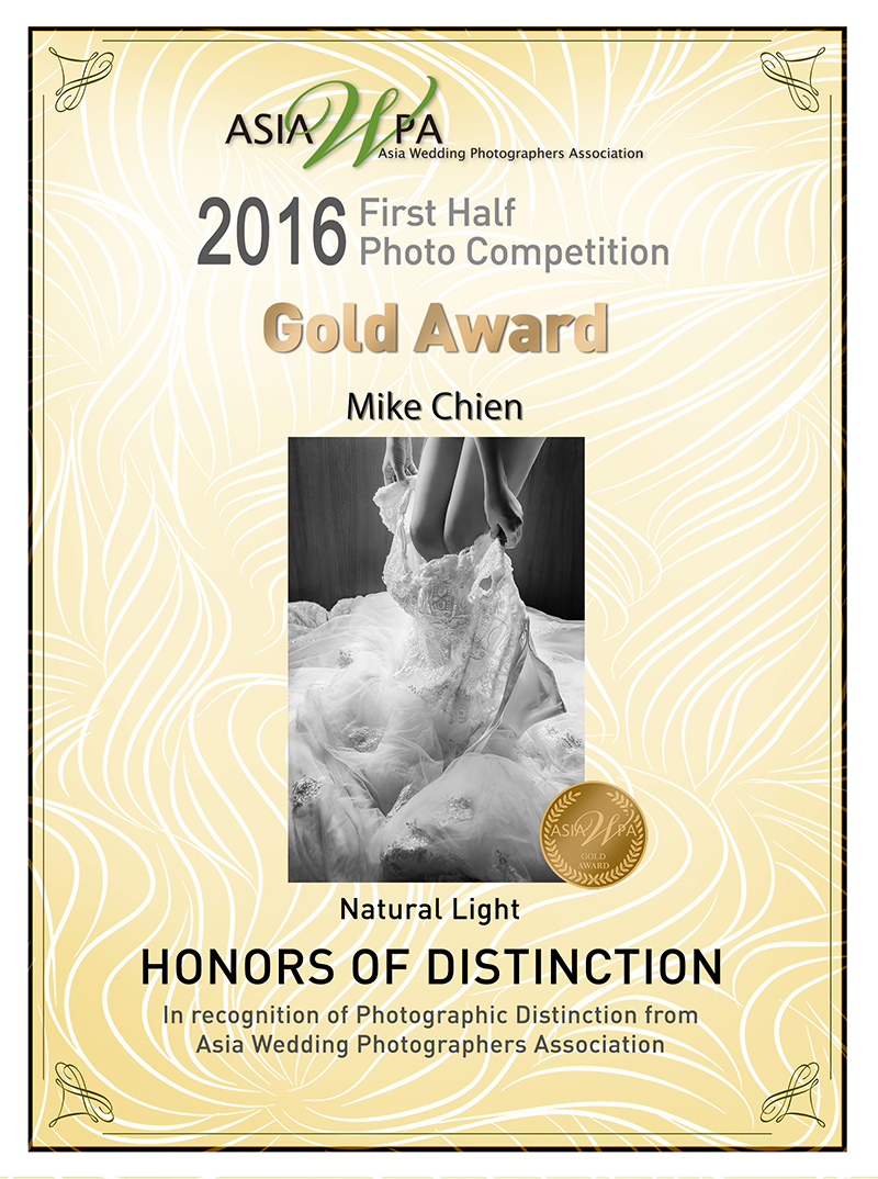 榮獲 ASIAWPA 2016 1st Half Competition – Natural Light / 自然光線 Gold Award 金獎 / 1st Place
