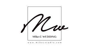 婚攝米克|MIKE.C Studio婚禮攝影|美國WPPI國際獲獎攝影師 logo